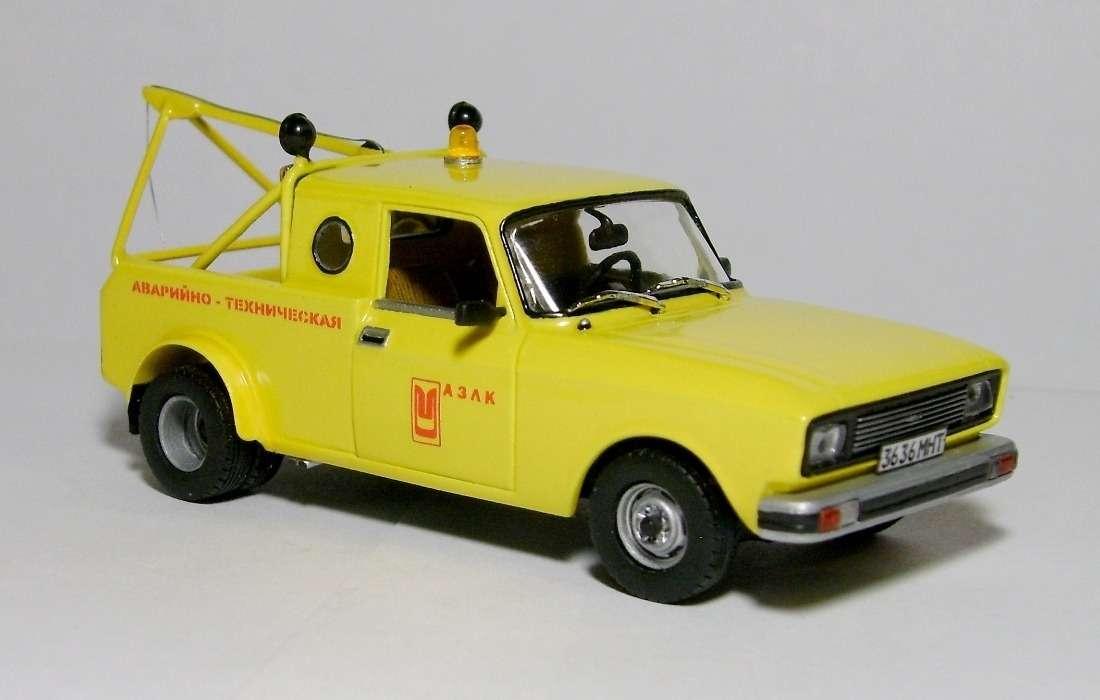 Альтернативная автоистория— невиданные модели СССР— фото 804091