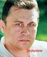 Сергей Федоров