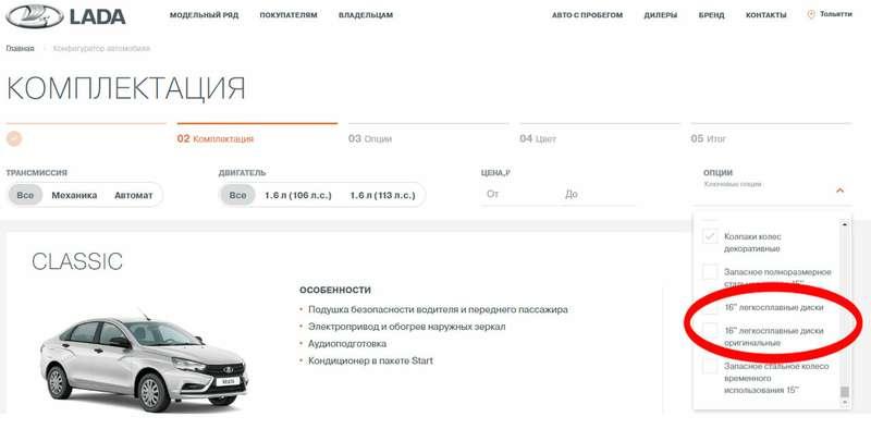 У вас шины «не те»: отказ врегистрации иштраф (иправ лишить могут)