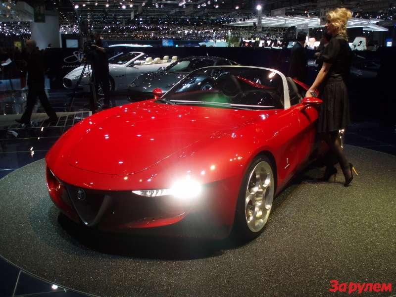 Alfa Romeo Spider Concept отPininfarina