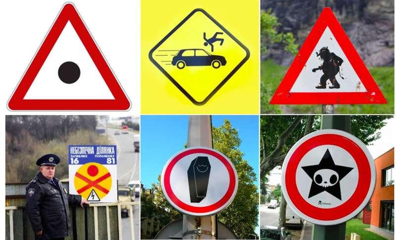 РБ_Знак 1.29 Аварийно-опасный участок