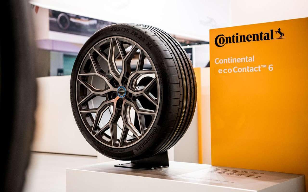 Continental предлагает сэкономить сновой летней шиной— фото 957248