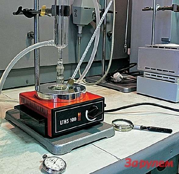 LTHS100 позволяет определять температуры кипения «сухой» и«увлажненной» жидкостей.