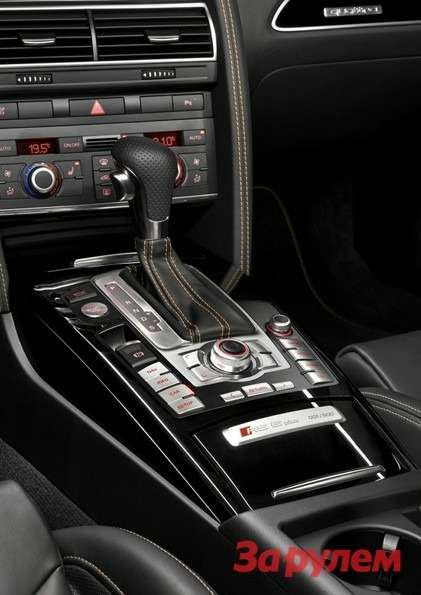 Audi RS6Plus