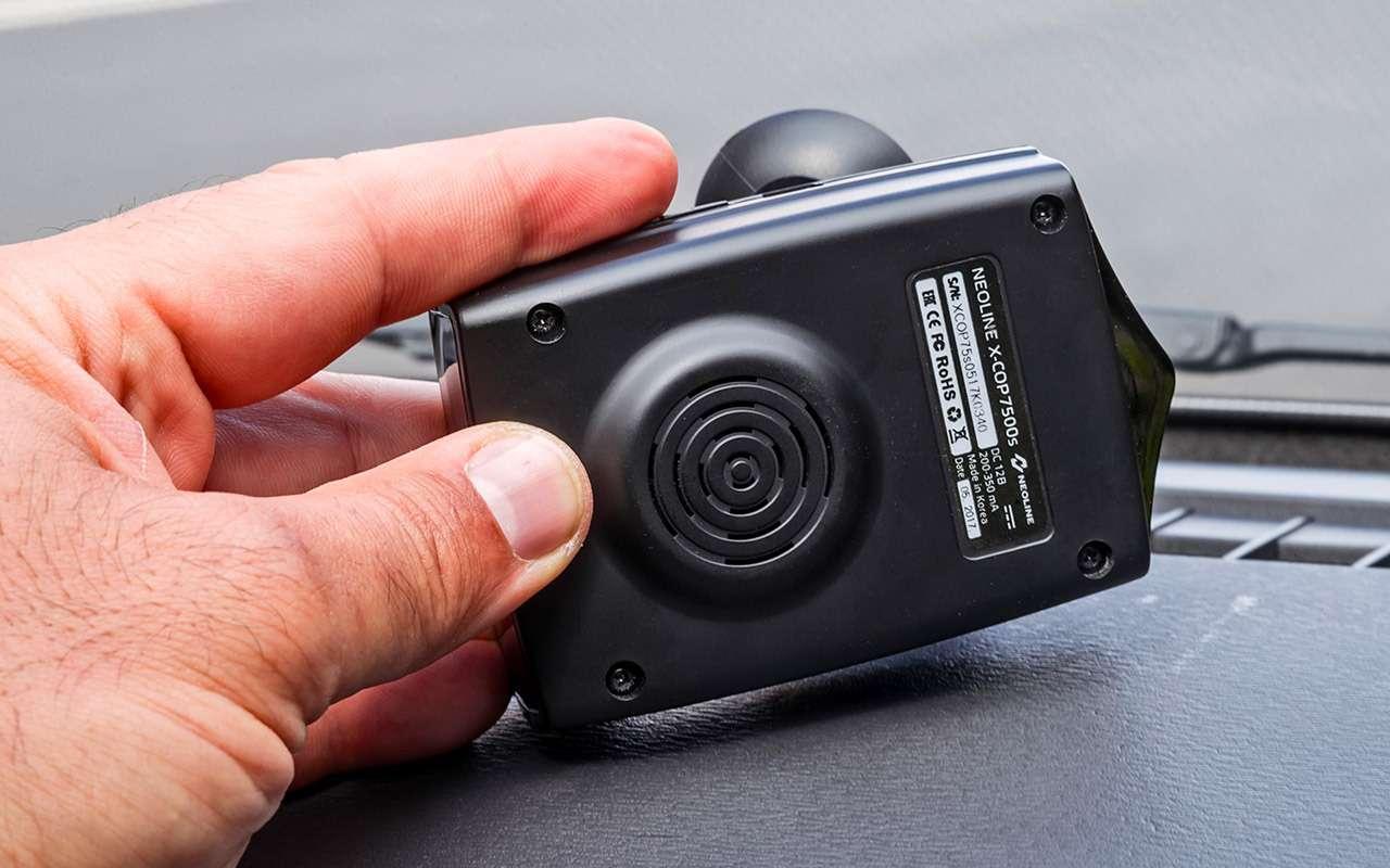 Сигнатурные радар-детекторы— большой иочень полезный тест ЗР— фото 795188