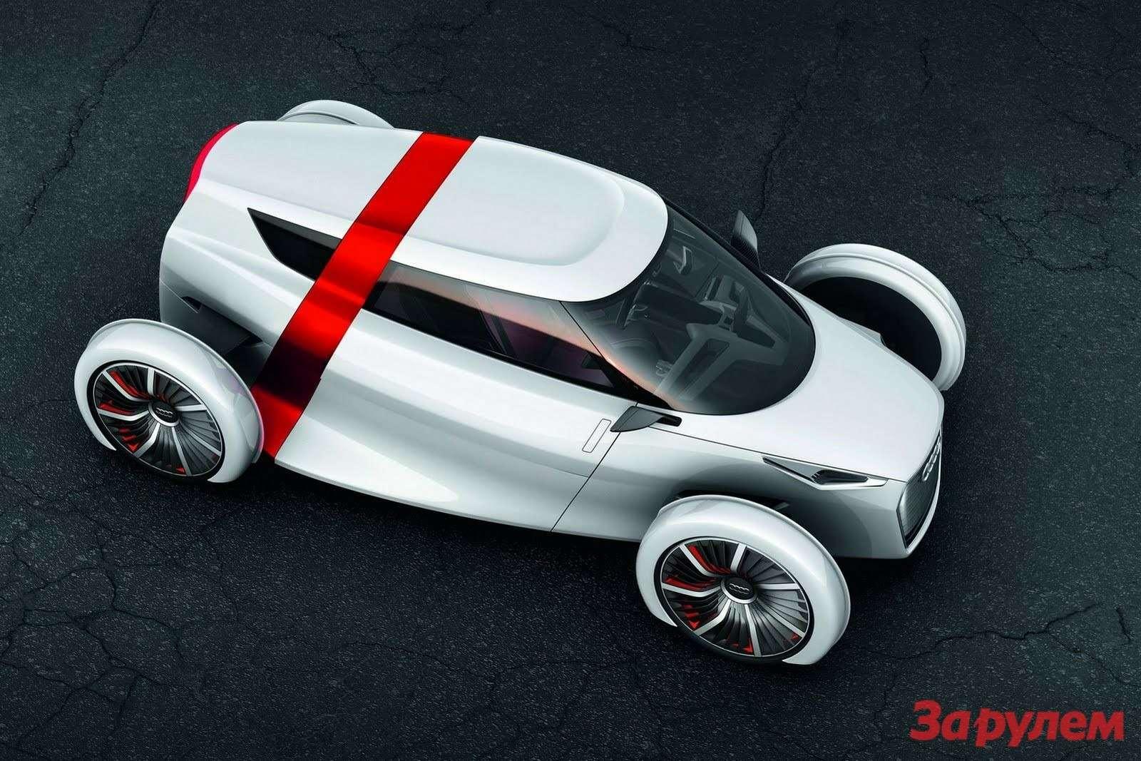 Audi-Urban-21