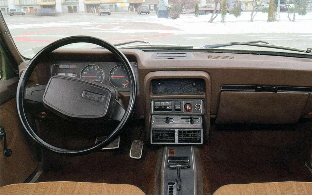 12советских автомобилей сАКП. Да, ихбыло много!— фото 1116452