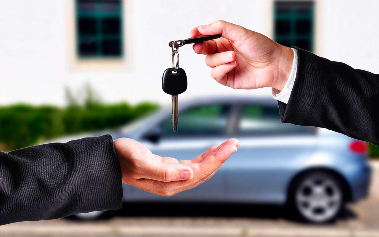 Как правильно и безопасно продать машину - инструкция ЗР — фото 816163