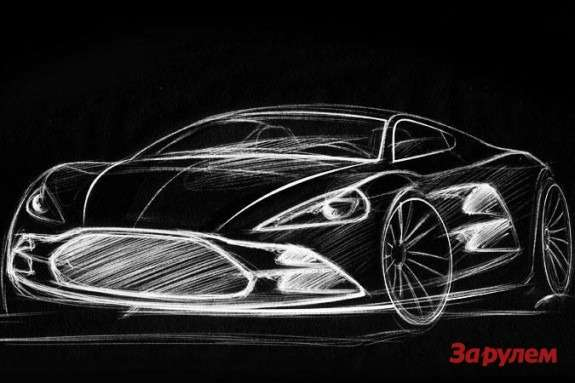 HBH Supercar sketch front view