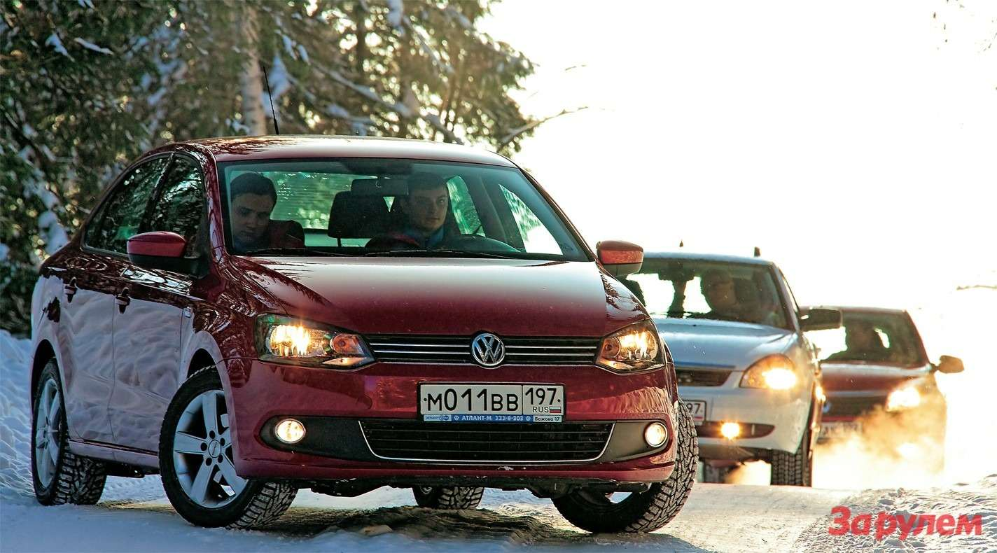Lada Priora, Renault Sandero, Volkswagen Polo