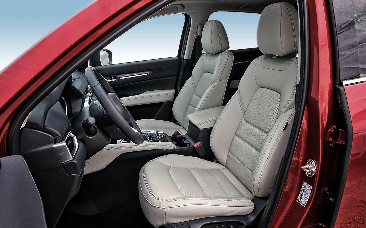 Mazda CX-5— тест-драйв пороссийским дорогам— фото 784035