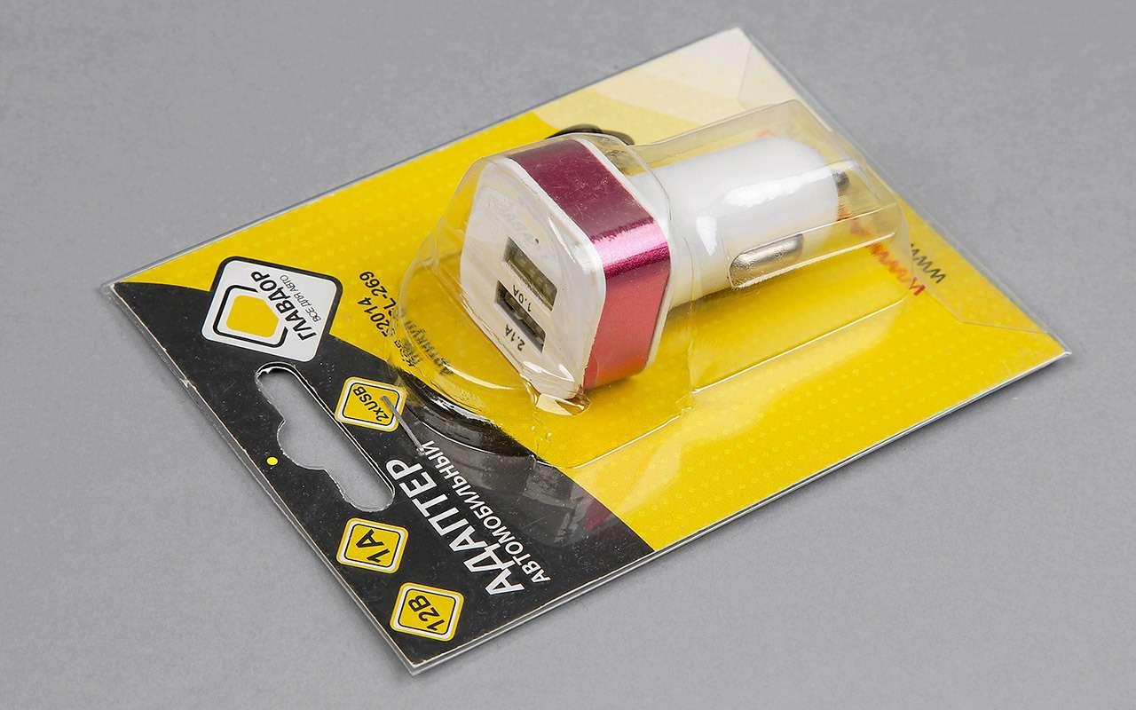 USB-зарядки длятелефонов: выбрали лучшие— фото 1167607