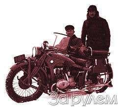 Петр Можаров иего мотоциклы— фото 95848