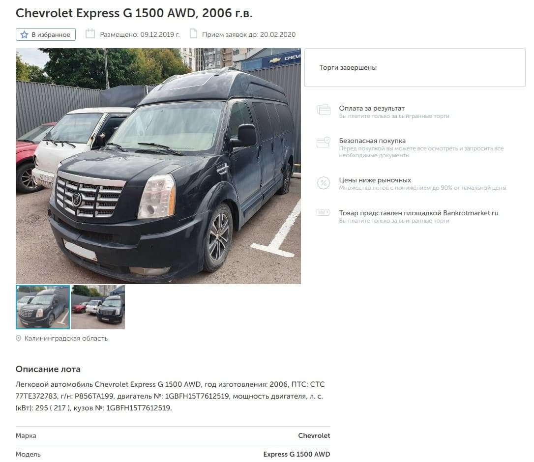 Автокод выяснил, какое авто продавалось ссамым большим количеством штрафов вянваре— фото 1087047