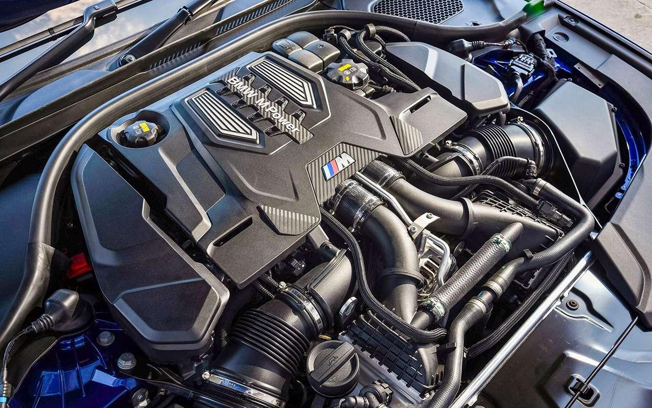Новый BMW M5— теперь сполным приводом!— фото 876076