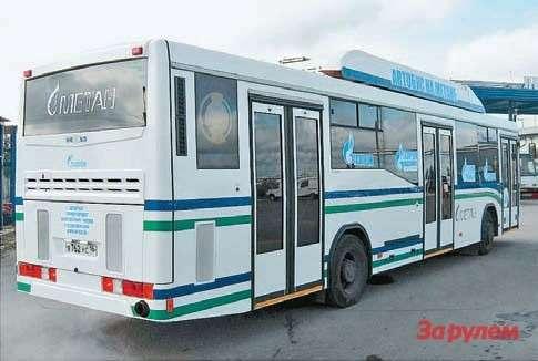 В России газобаллонные версии городских автобусов готовы массштабно производить ЛиАЗ, ПАЗ иНЕФАЗ