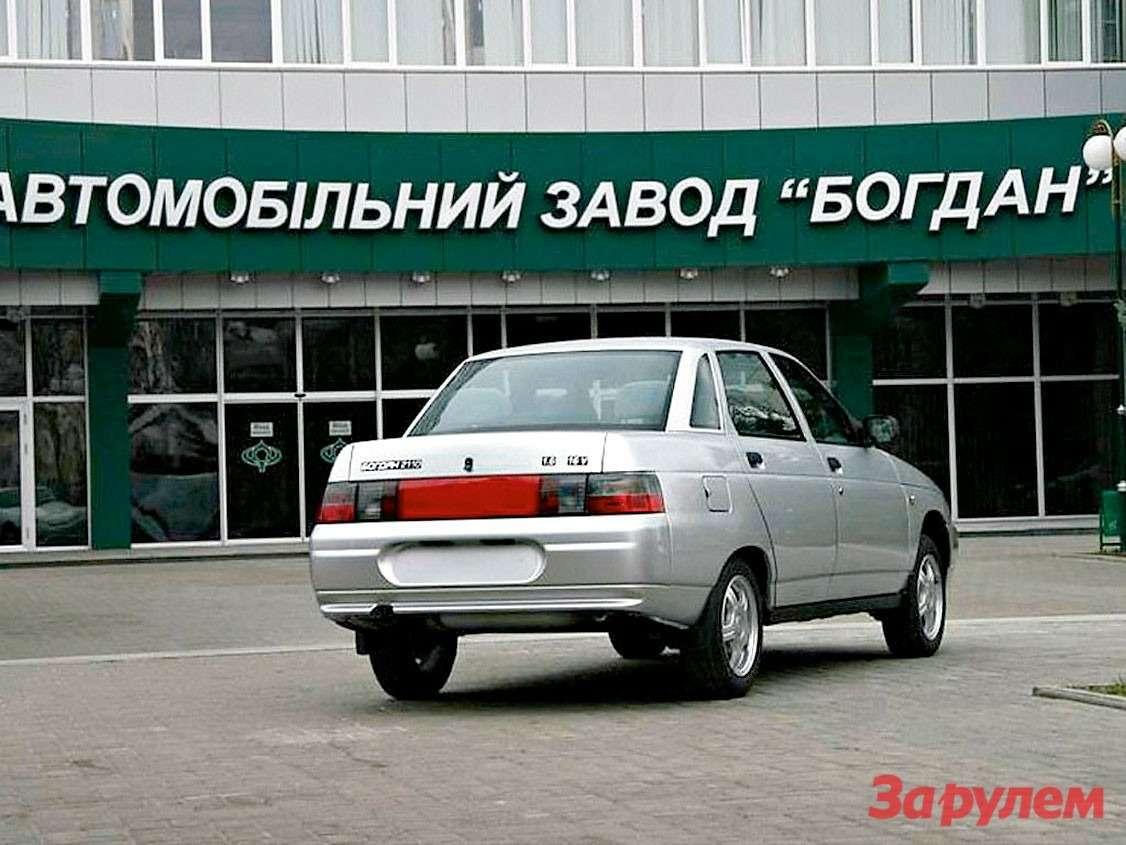 Bogdan-2110