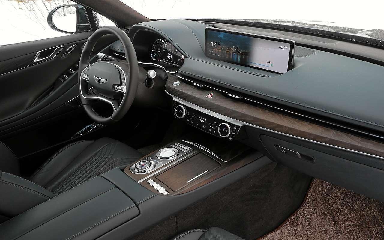Genesis G80: разбудит водителя, развлечет пассажира— фото 1240808