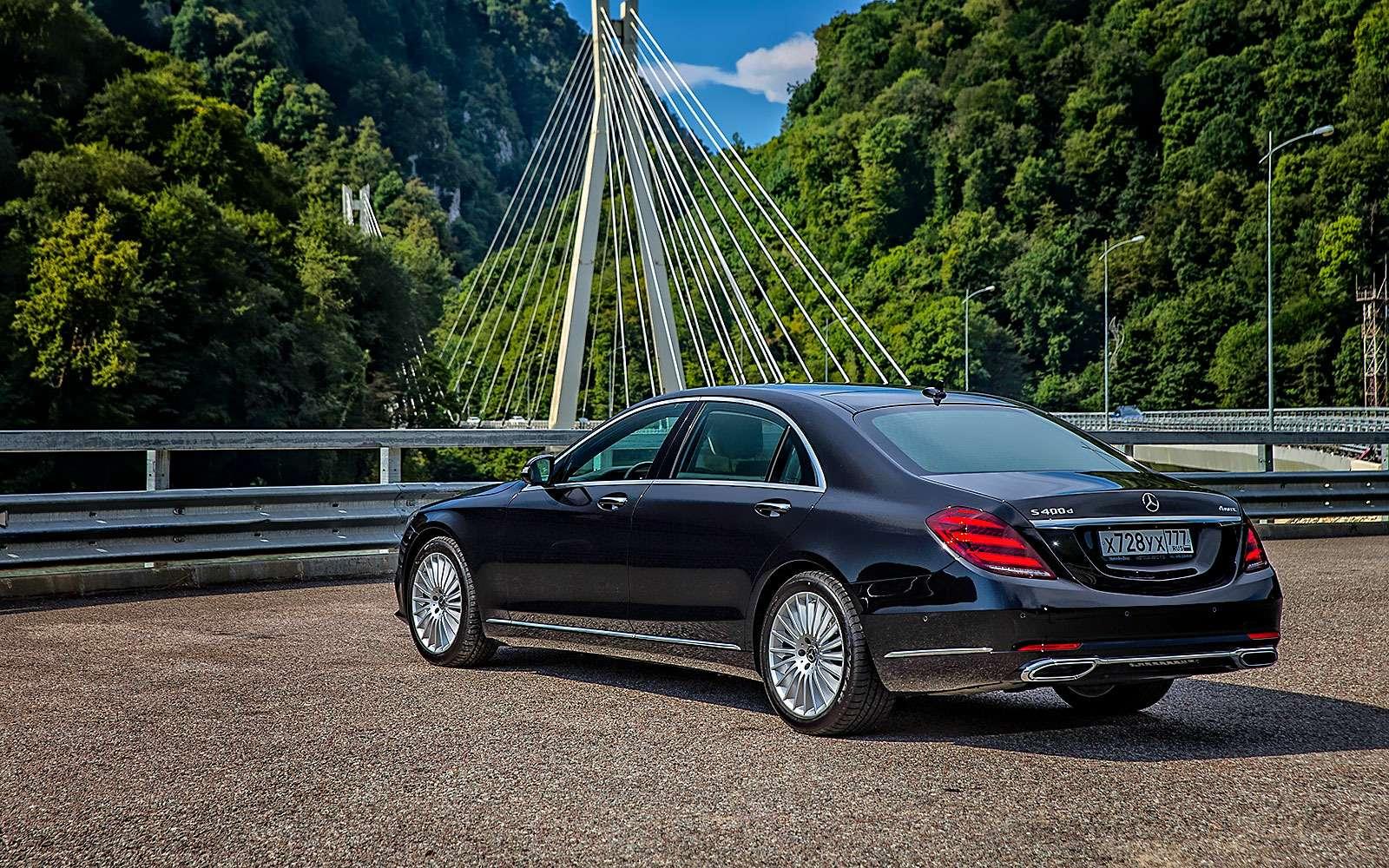 Mercedes-Benz S-класса: собновленным лицом иновыми моторами— фото 786214