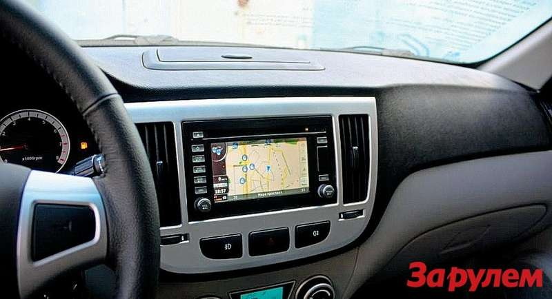 Мультимедийная система вавтомобиле ТагАЗ-С100: солидно? Или неочень?