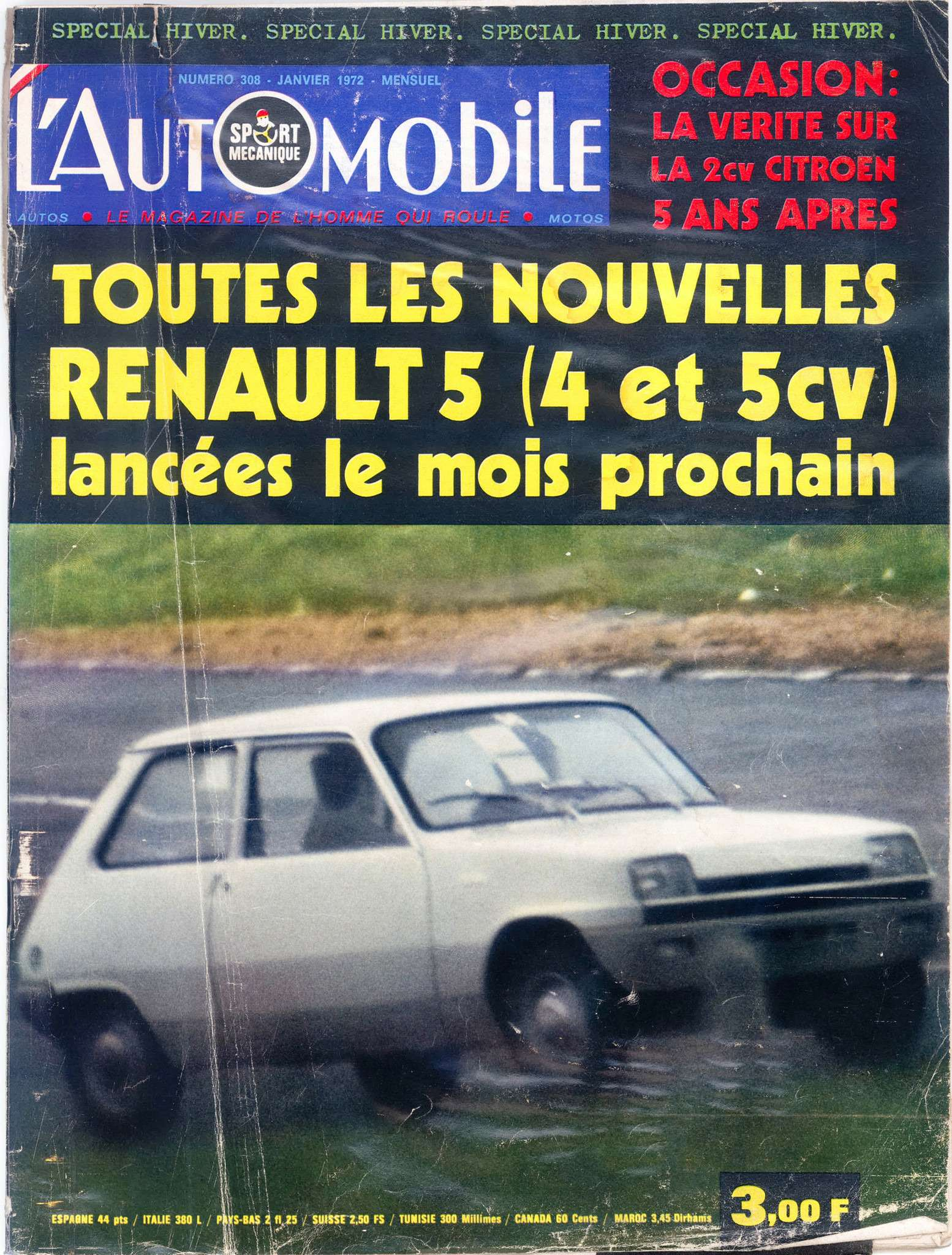 77-Renault-old_zr-01_16