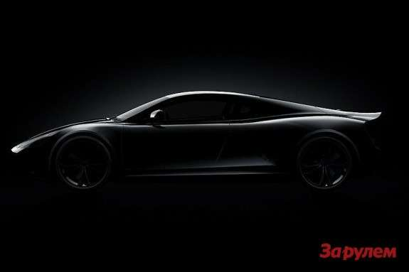 HBH Supercar sketch side view