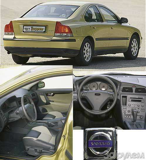 BMW3, Mercedes-Benz C, Volvo S60. ИЗМЕРЯЕМ ПРЕСТИЖ— фото 25339