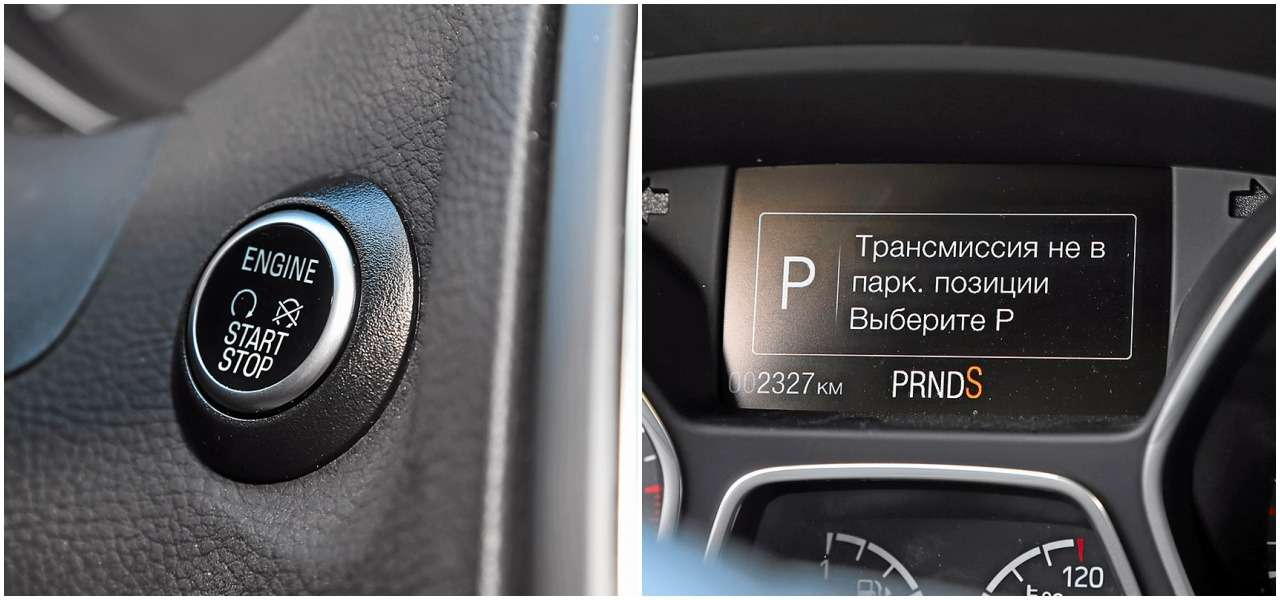 C какой трансмиссией не нужен ручник? Эксклюзивный тест— фото 887817