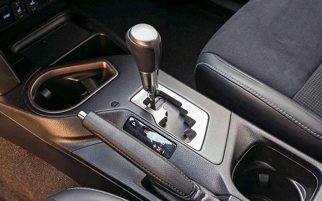 Секретные функции кроссовера Toyota RAV4— фото 798863