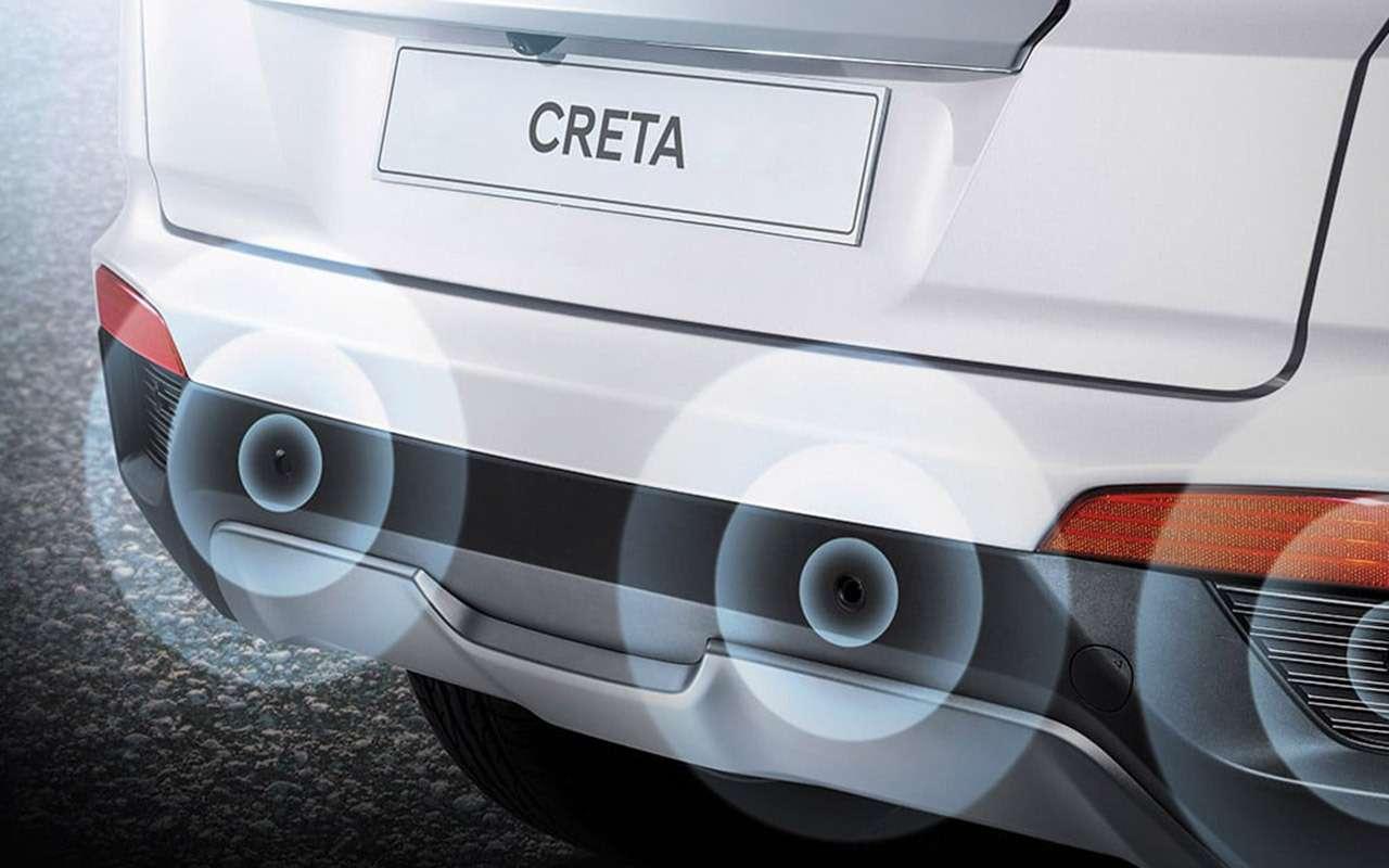 Hyundai Creta: Закакие опции стоит доплатить— фото 1137786
