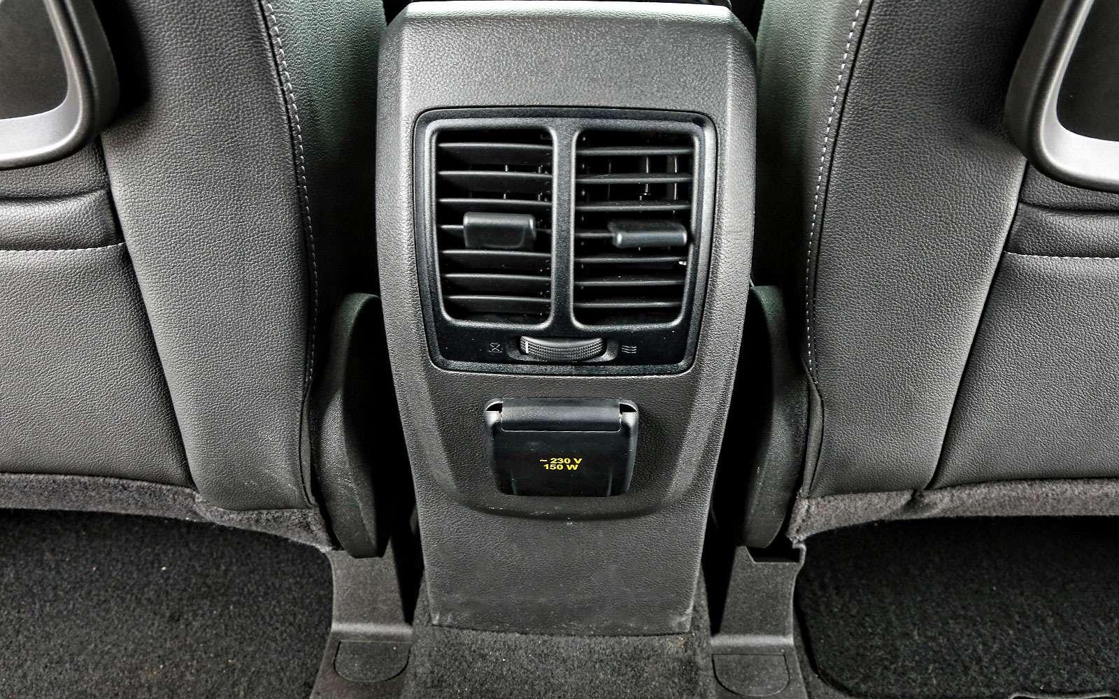 Обновленный Ford Kuga: дочего недошли руки?— фото 738254
