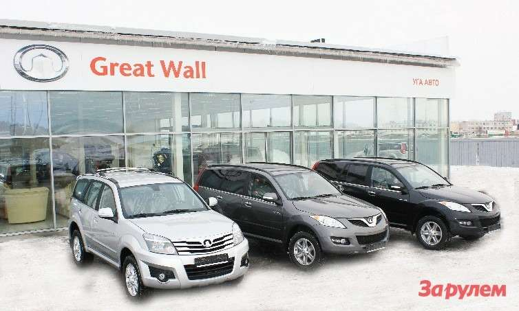 Great Wall_dealer