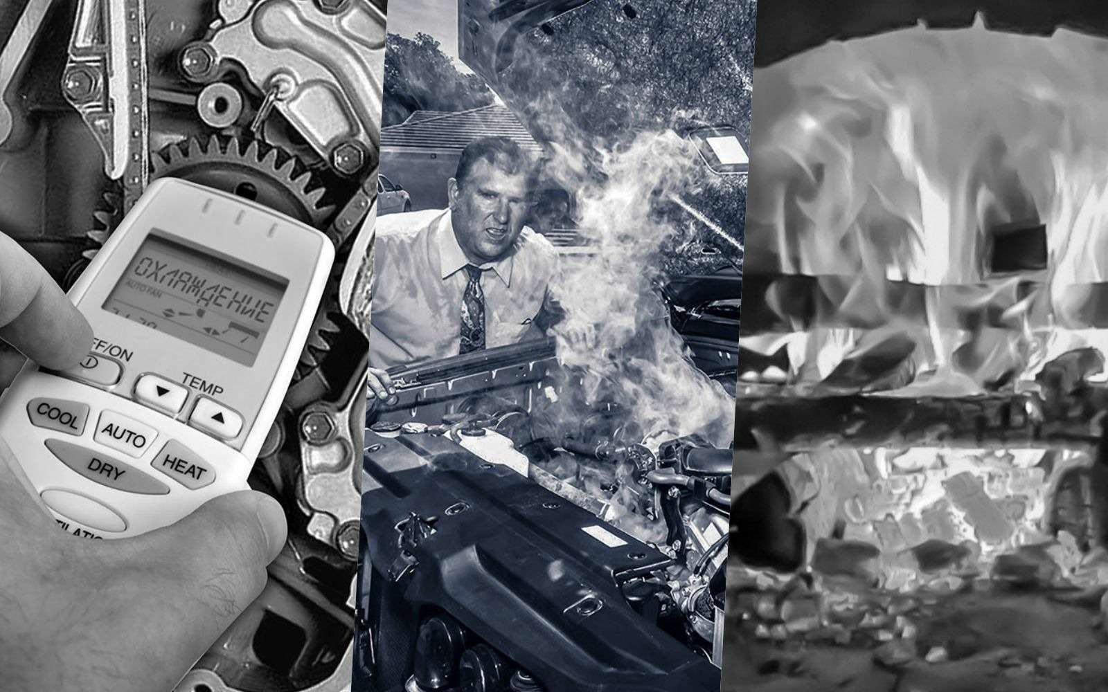 Перегрев двигателя: каков градус ответственности?— фото 761862