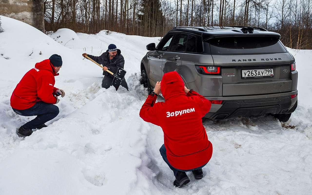 BMWX2и три вуме: большой тест компактного премиума— фото 868523