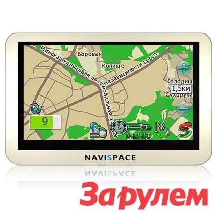 Navispace_NS-2200_1