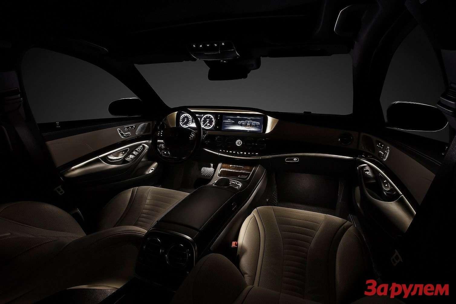 Mercedes Benz SKlasse (W222) 2013
