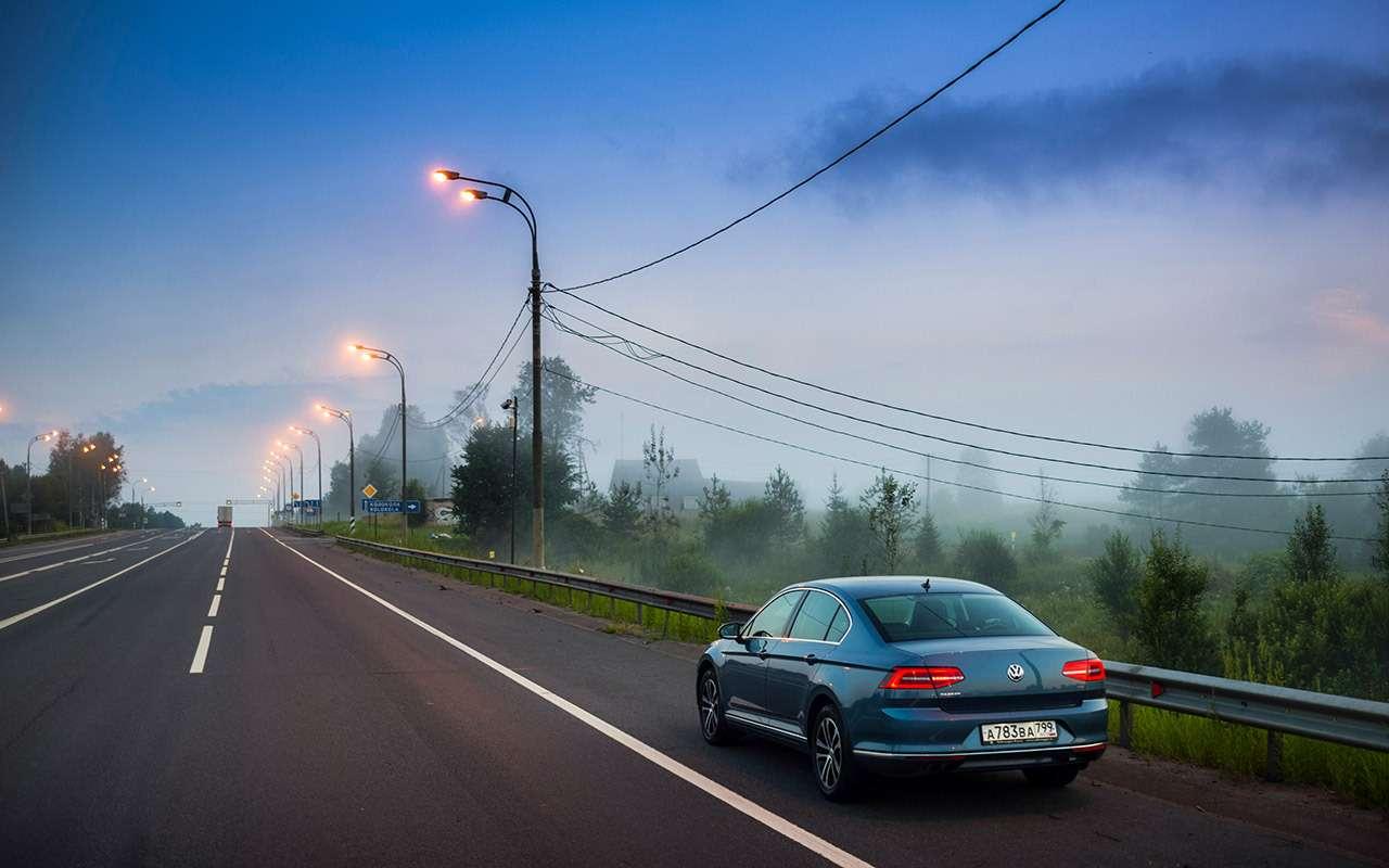 Едем изМосквы вПитер разными дорогами: как дешевле икак быстрее— фото 908425