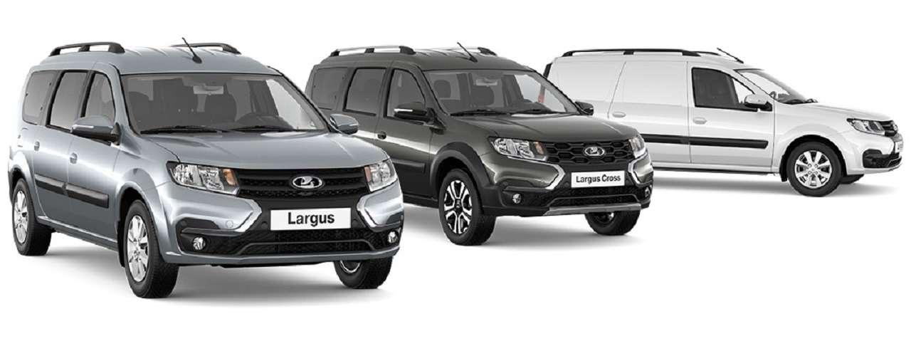 Обновленный Lada Largus: цены, комплектации, новый двигатель— фото 1225005