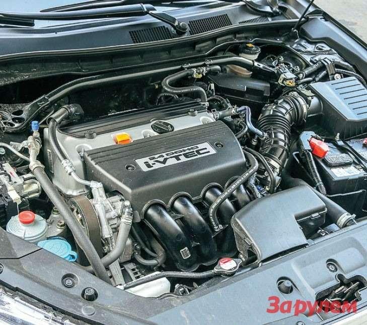 Новый двигатель хоть искромнее объемом, нообладает задорным характером.