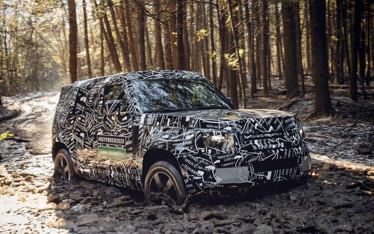 Новый Land Rover Defender поступит впродажу через год