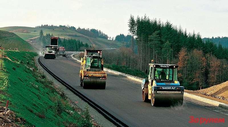Пристроительстве скоростных дорог вРоссии сегодня применяются передовые технологии итехника.