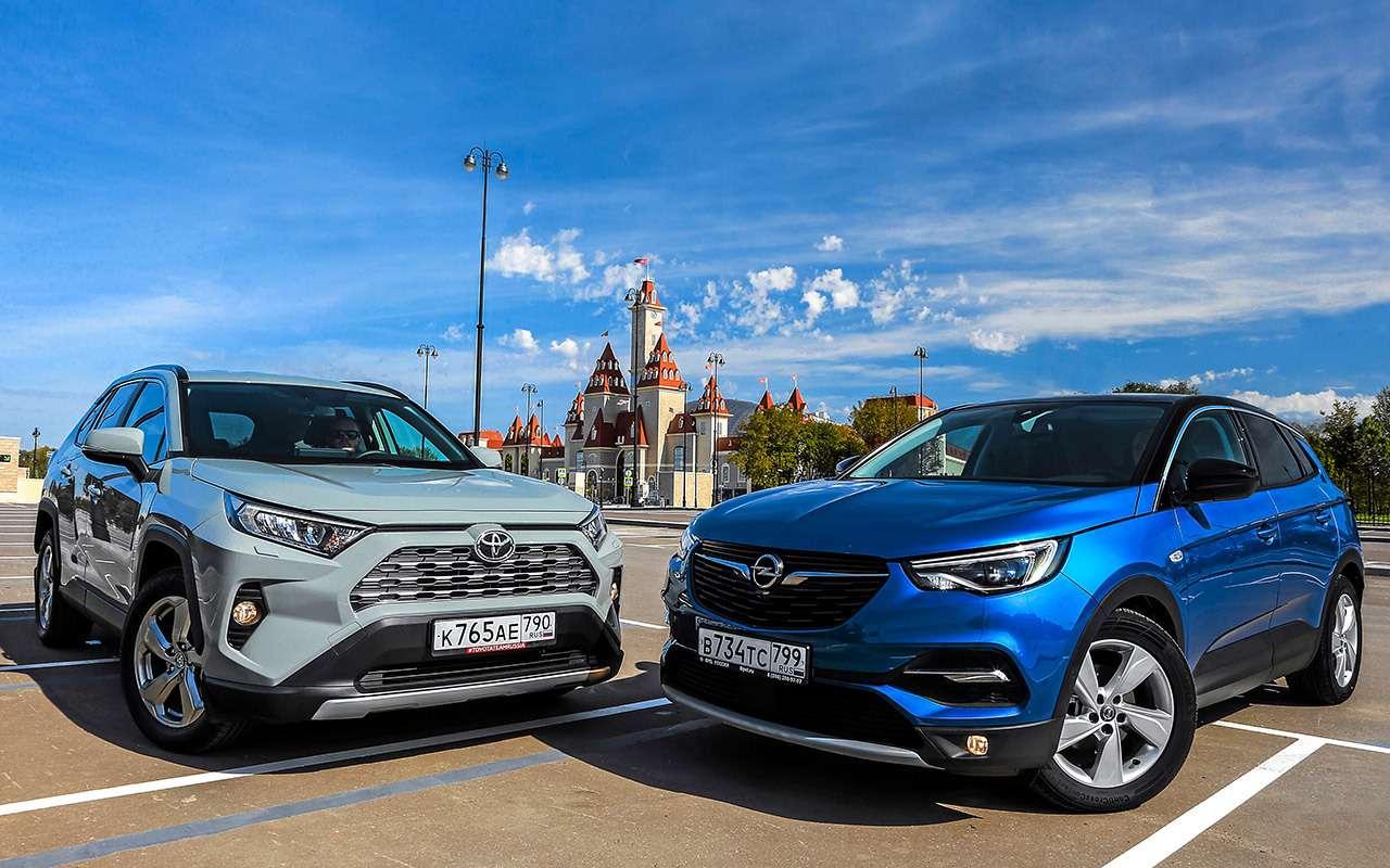 Toyota RAV4и Opel Grandland X— большой тест— фото 1202874