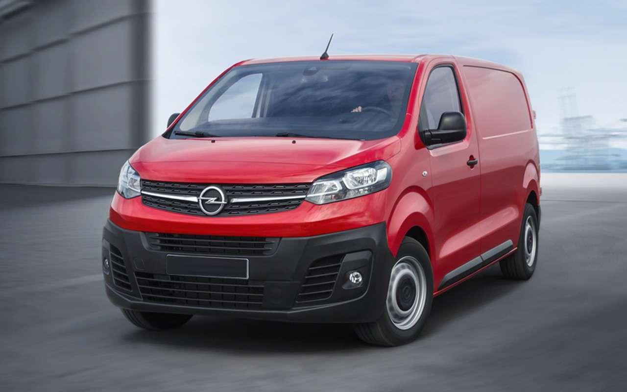 Opel назвал первые модели дляРоссии— фото 957104