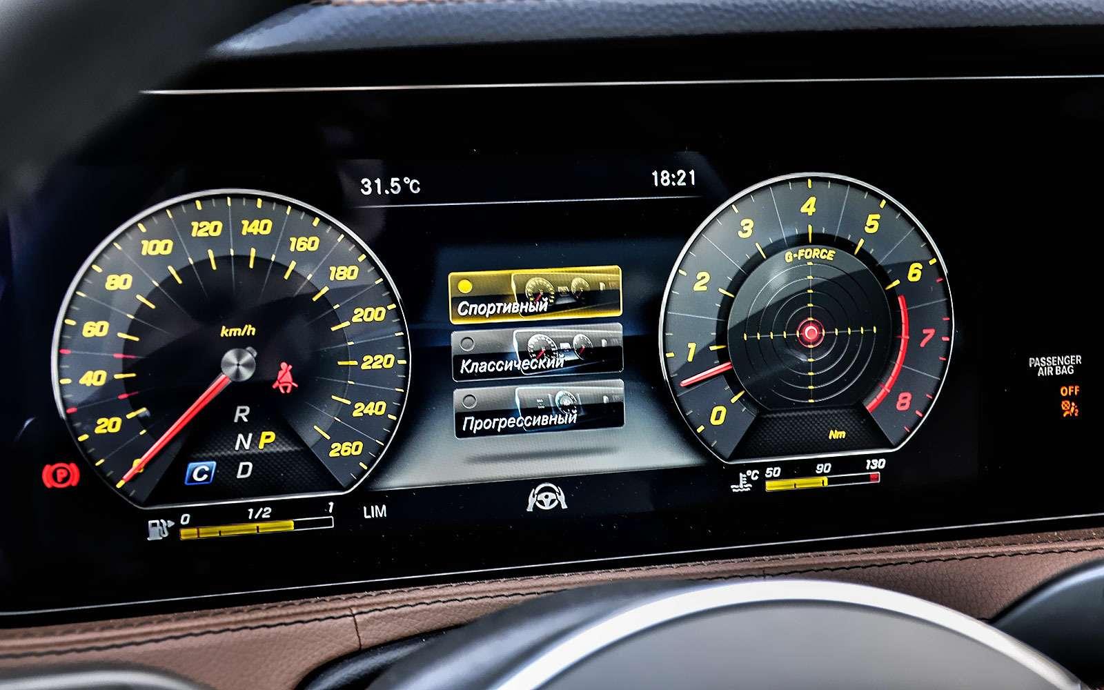 Mercedes-Benz S-класса: собновленным лицом иновыми моторами— фото 786218