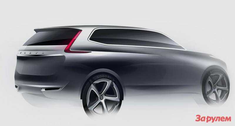 Volvo XC90 official sketch side-rear view