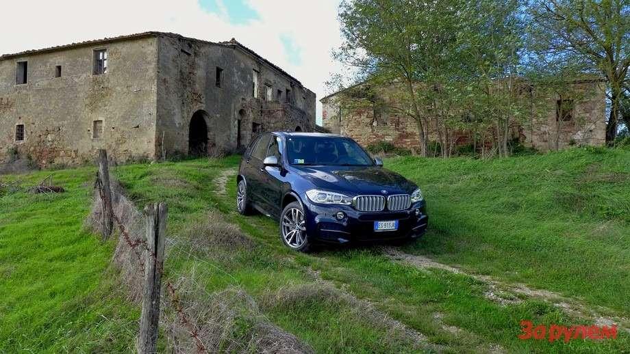 BMWx5ruins