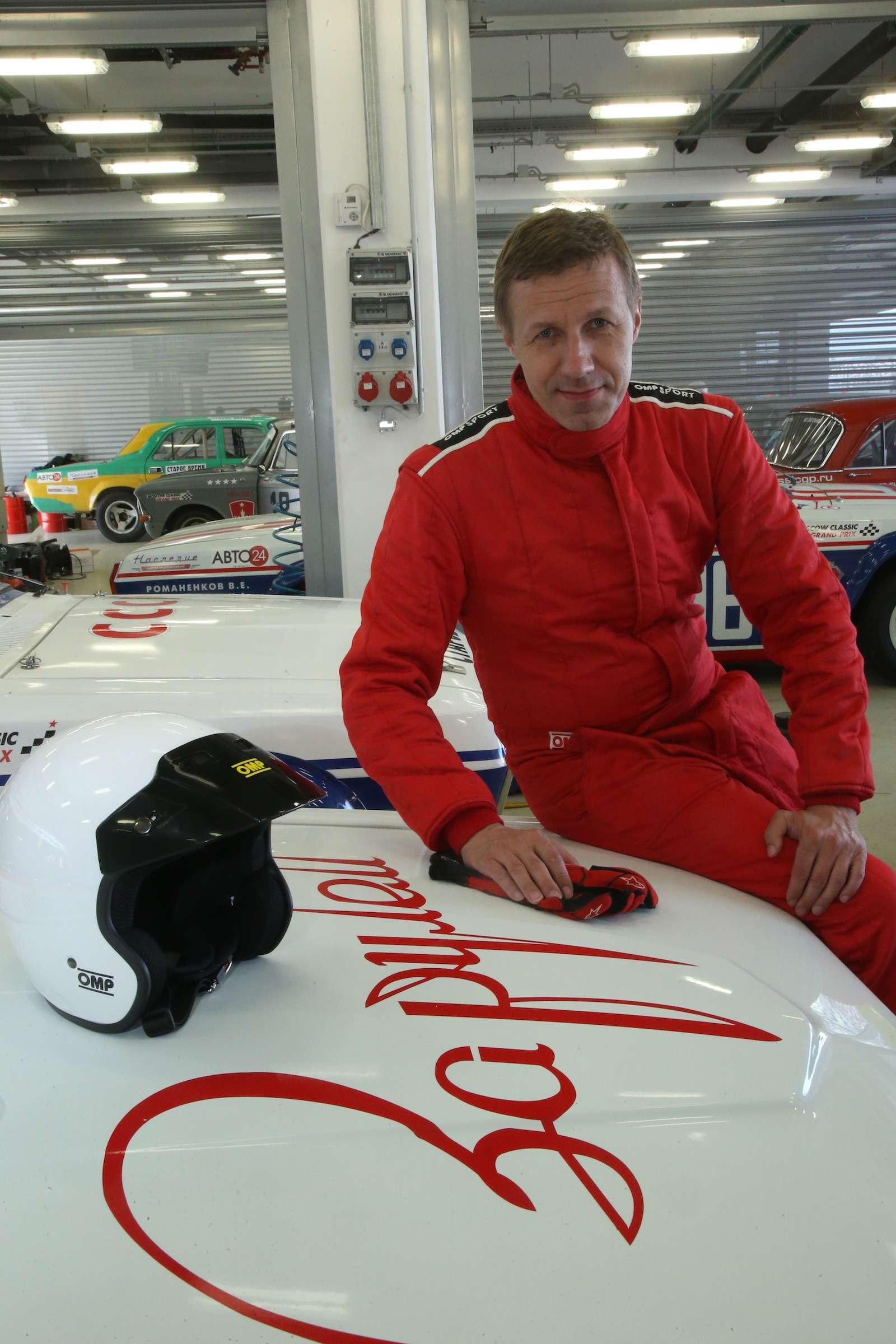 Болид ГАЗ-24«Зарулем» наMoscow Classiс Grand Prix— фото 608367