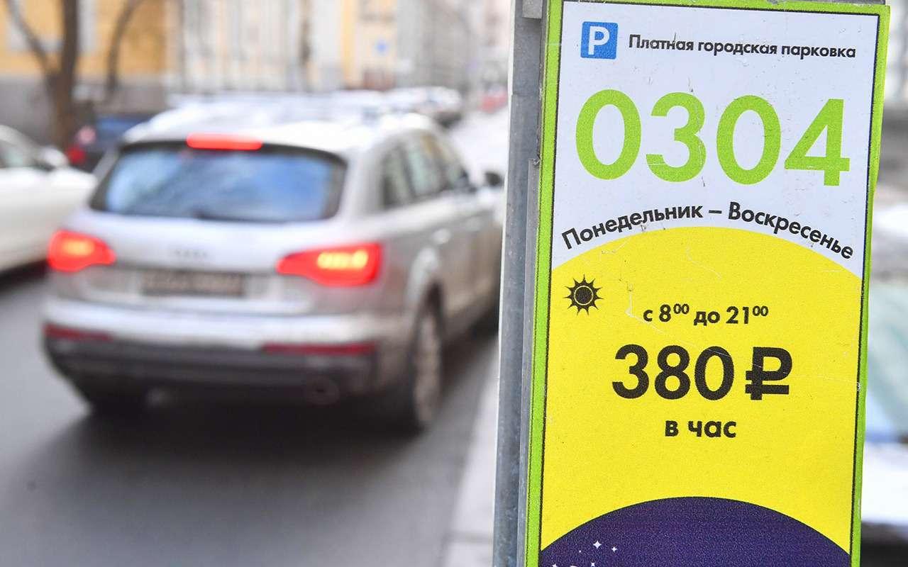 А что, теперь паркуемся бесплатно?— рискованный эксперимент «Зарулем»— фото 987060