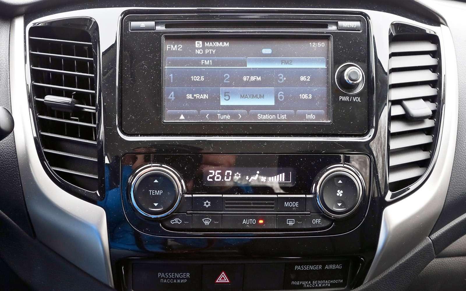 Пикапы Isuzu D-Max, Mitsubishi L200и Toyota Hilux: на«обортаж»!— фото 698452