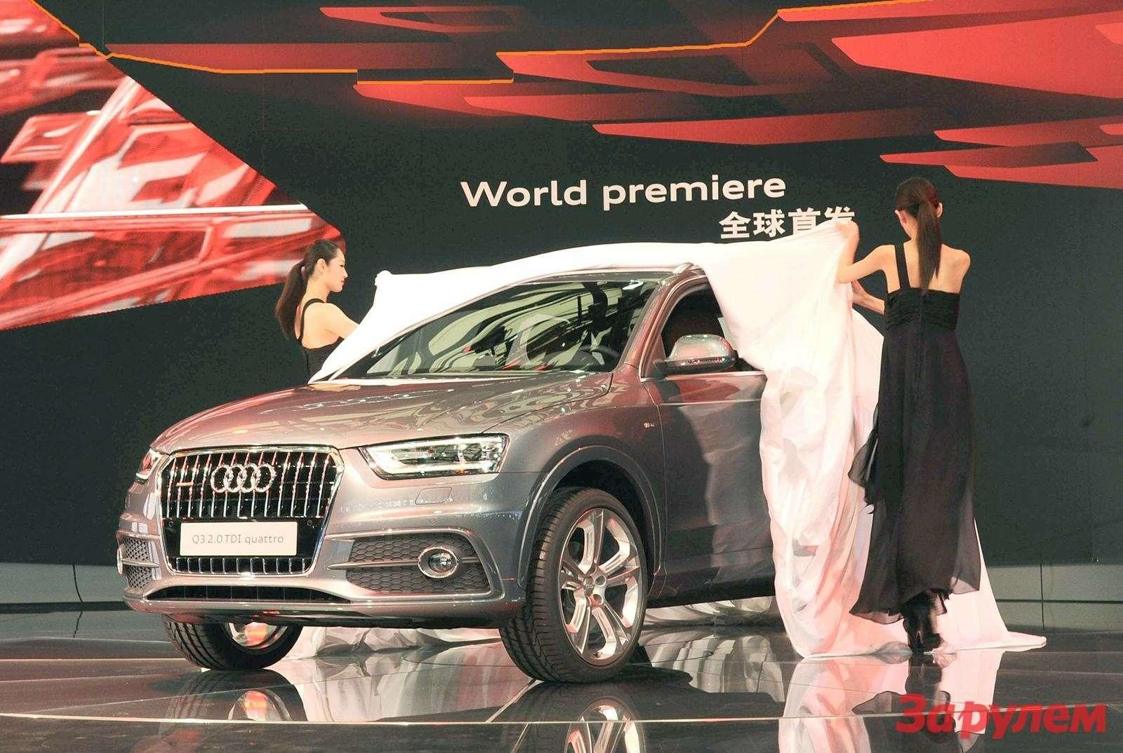 Мировая премьера Audi Q3в Шанхае